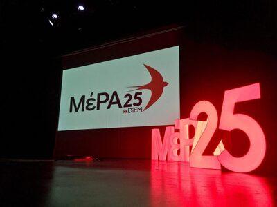 ΜέΡΑ25: Αντισυνταγματικό έκτρωμα χουντικ...