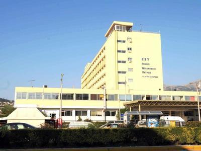 «Αγ. Ανδρέας»: Σύνδεση του νοσοκομείου με τον προαστιακό ζητούν οι εργαζόμενοι