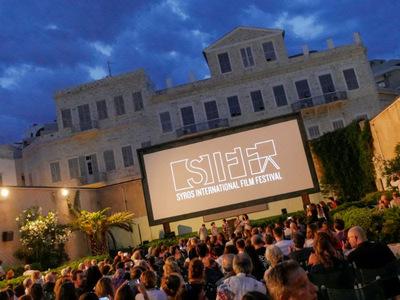 Eντυπωσιακά ξεκίνησε το 7ο Διεθνές Φεστιβάλ Κινηματογράφου της Σύρου -ΔΕΙΤΕ ΦΩΤΟ