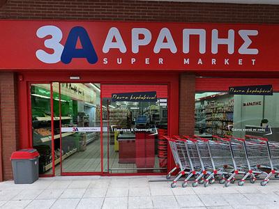 Ποιο supermarket σας επιστρέφει 5 € για ...