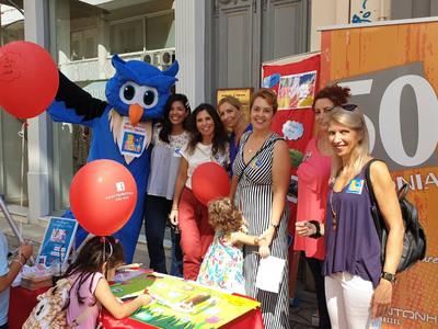 Μια γιορτή για τα παιδιά, στον πεζόδρομο της Ρήγα Φεραίου