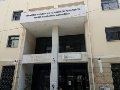 Αναστέλλονται οι εορταστικές εκδηλώσεις των διοικητικών υπαλλήλων του ΙΚΑ μετά το θάνατο του Δημήτρη Ζέρβα