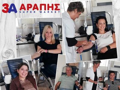 Κίνηση αγάπης και αλληλεγγύης από τα s/m «3Α ΑΡΑΠΗΣ» μέσω εθελοντικής αιμοδοσίας