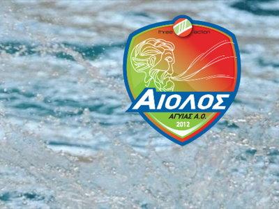 Στη δύναμη της Κολυμβητικής Ομοσπονδίας ο Αίολος Αγυιάς
