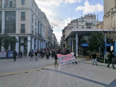 Πάτρα: Πανεκπαιδευτικό συλλαλητήριο την ...