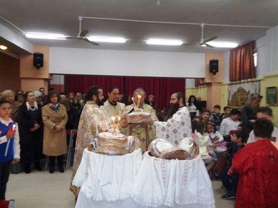 Το Στρούμπειο Δημοτικό γιόρτασε την Αγία Αικατερίνη -ΔΕΙΤΕ ΦΩΤΟ