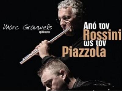 «Από τον Rossini ως τον Piazzolla»