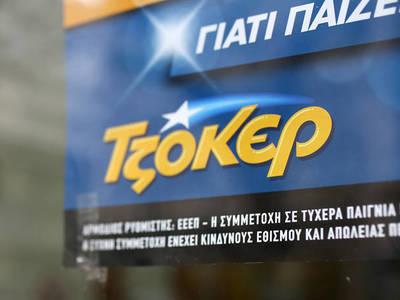 Τζόκερ: Αυτοί είναι οι τυχεροί αριθμοί για τα 6.000.000 ευρώ