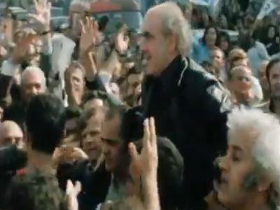 Η εποχή που 20.000 Πατρινοί σήκωναν στα χέρια τον Ανδρέα Παπανδρέου για να διασχίσει την οδό Μαιζώνος...ΒΙΝΤΕΟ