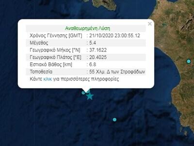 Σεισμοί 4,5 και 5,4 Ρίχτερ μέσα σε λίγα ...
