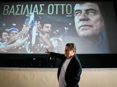 Τι θα προβάλλει το Odeon Veso Mare από τ...