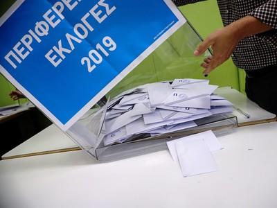 Ευρωεκλογές 2019: Τα τελικά αποτελέσματα της σταυροδοσίας για την Αχαΐα