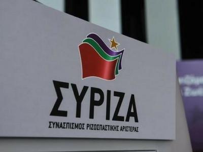 Ερώτηση ευρωβουλευτών του ΣΥΡΙΖΑ για &qu...