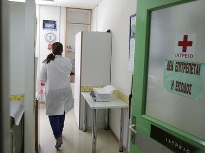 Καταγγέλλουν γιατρό του νοσοκομείου Αμαλ...