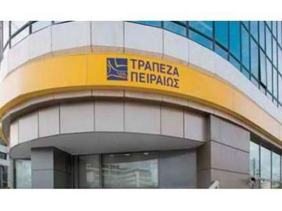 Η Τράπεζα Πειραιώς ενσωμάτωσε το δίκτυο της Τράπεζας Κύπρου