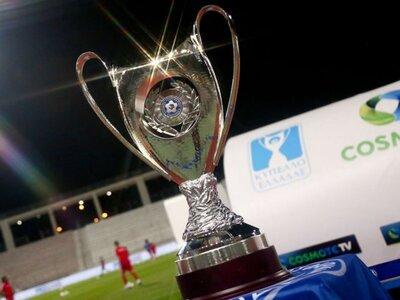 Το πρόγραμμα της πρεμιέρας του Κυπέλλου Ελλάδας