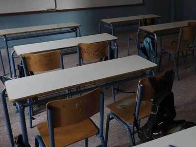 Πότε κλείνουν τα σχολεία για το καλοκαίρι 2021
