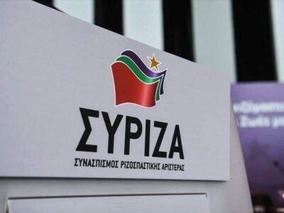 ΣΥΡΙΖΑ: Το σχέδιο του κ. Μητσοτάκη για τ...