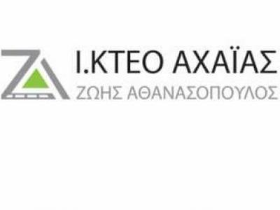 """Έκκληση του """"ΙΚΤΕΟ Ζώης Αθανασόπουλος"""" στη Περιφέρεια Δυτικής Ελλάδος για παράταση της επιβολής προστίμου στα δίκυκλα!"""