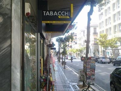 Άνοιξε νέο μαγαζί με καπνό & ξένο Τύπο κάτω από το Πάνθεον, στην Πάτρα