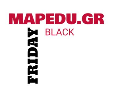 Black Friday και στο mapedu.gr με έκπτωση έως και 50%