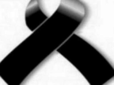 Έφυγαν απο τη ζωή και θα κηδευτούν την Τετάρτη 21 Μαρτίου 2018