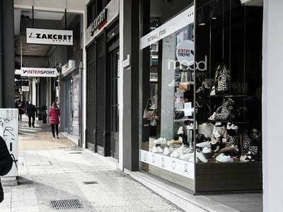 Πάτρα: Ανοίγουν τα καταστήματα τη Δευτέρ...