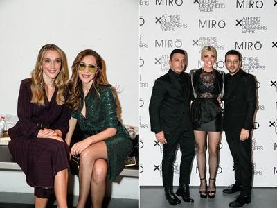 Μi-Ro: Κέρδισαν ξανά τις ελληνίδες style icons με το couture show τους στην Αθήνα