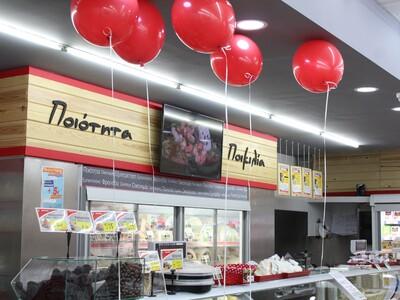 «Ημέρες γιορτής» από το super market 3Α ΑΡΑΠΗΣ, με 5€ δωροεπιταγή για κάθε 50€ αγορών, και extra προσφορές