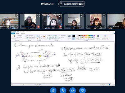 Κορωνοϊος: Ούτε ένα μάθημα χαμένο μέσω της διαδικτυακής πλατφόρμας τηλε-εκπαίδευσης, από το Ιδιαίτερο Φροντιστήριο