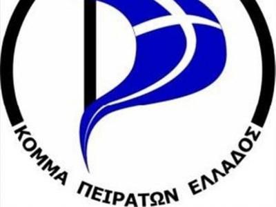 Oι υποψήφιοι με το κόμμα των Πειρατών στην Αχαΐα