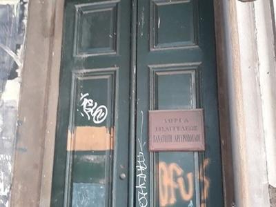 Παράταξη Ρώρου: Σε άθλια κατάσταση κτίρι...