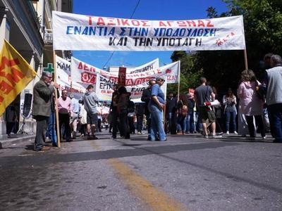 Νέο συλλαλητήριο το απόγευμα στο Εργατικό Κέντρο Πάτρας