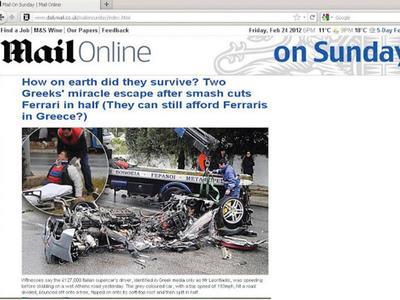 Το ατύχημα με τη Ferrari που προκάλεσε τα πικρόχολα σχόλια των Βρετανών