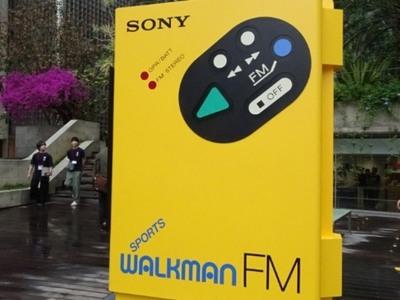 WALKMAN, 40 χρόνια από την ημέρα που η μουσική περπάτησε