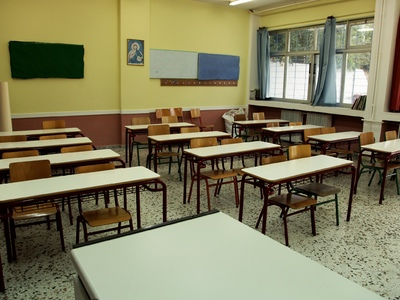 Τρόμος σε σχολείο της Κρήτης - Μαθητής τράβηξε όπλο...