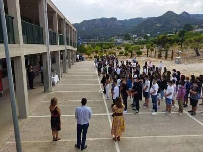 Αρσάκεια Πατρών: 500 μαθητές και μαθήτρι...