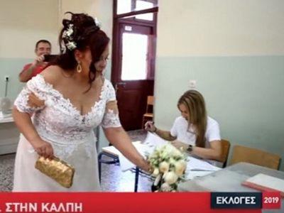 Ο γάμος, γάμος και η ψήφος, ψήφος - ΒΙΝΤΕΟ