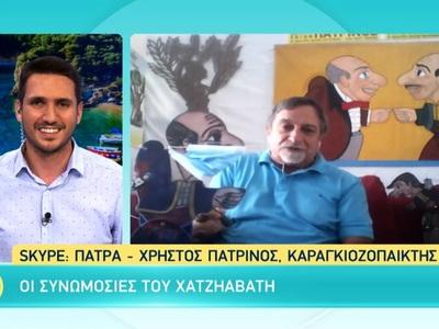 Ο Χρήστος Πατρινός και ο καραγκιόζης με ...