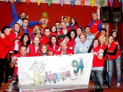 Πάτρα: 94 δράσεις σε 94 μήνες για το «Πλήρωμα 94»