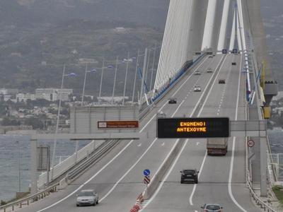 Σύστημα στη γέφυρα Ρίου-Αντιρρίου προειδοποιεί για σεισμό!Αισθάνεται τις δονήσεις και στέλνει σήμα!