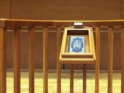 Τέλος ο θρησκευτικός όρκος στις δικαστικές αίθουσες και της Πάτρας