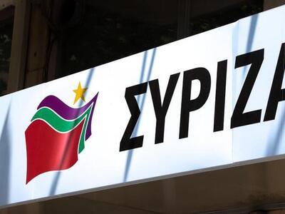 Συνεχίζονται οι εξορμήσεις του ΣΥΡΙΖΑ Αχ...