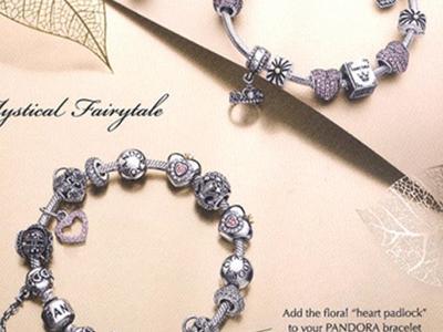 af1cc0a649 Τα διάσημα κοσμήματα