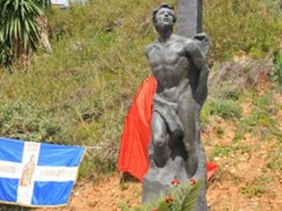 Πάτρα: Εκδήλωση μνήμης για τα πέτρινα χρόνια