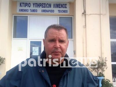 Ο συντονιστής κ. Γιώργος Αγγελόπουλος