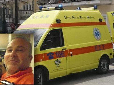 Δολοφονία Ζάκυνθος: Σφαίρα μπήκε από την...