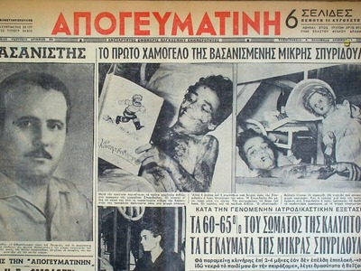 Αποτέλεσμα εικόνας για Η ιστορία της 14χρονης από το Αγρίνιο που πήγε στην Αθήνα για μία καλύτερη ζωή και την «σιδέρωσαν» τα αφεντικά της