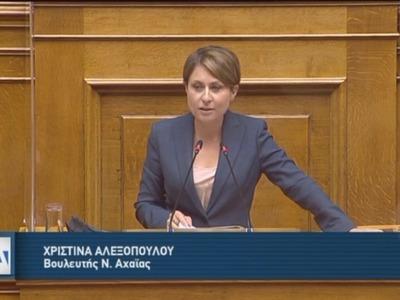 Χριστίνα Αλεξοπούλου: Μηχανικός ειδικευμ...