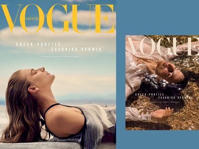 Vogue Greece: Υμνεί το ελληνικό καλοκαίρι με μούσα τη μεσολογγίτισσα super model Ροζάνα Γεωργίου